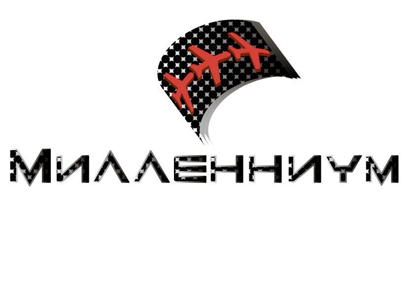 Бизнес Альянс Милленниум - дизайнер Antonska