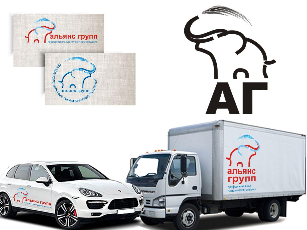 Логотип торгующей организации - дизайнер techimage