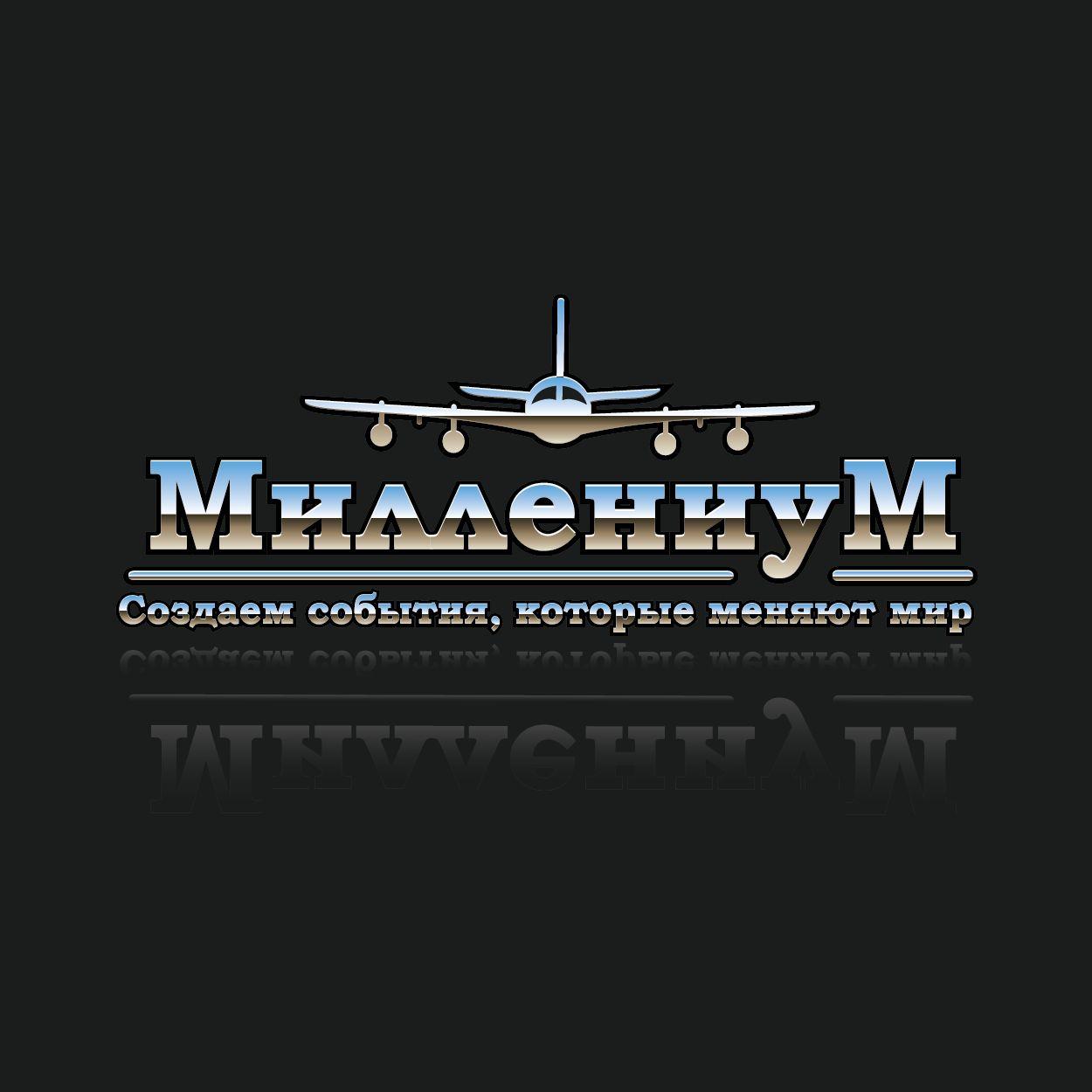 Бизнес Альянс Милленниум - дизайнер My1stWork