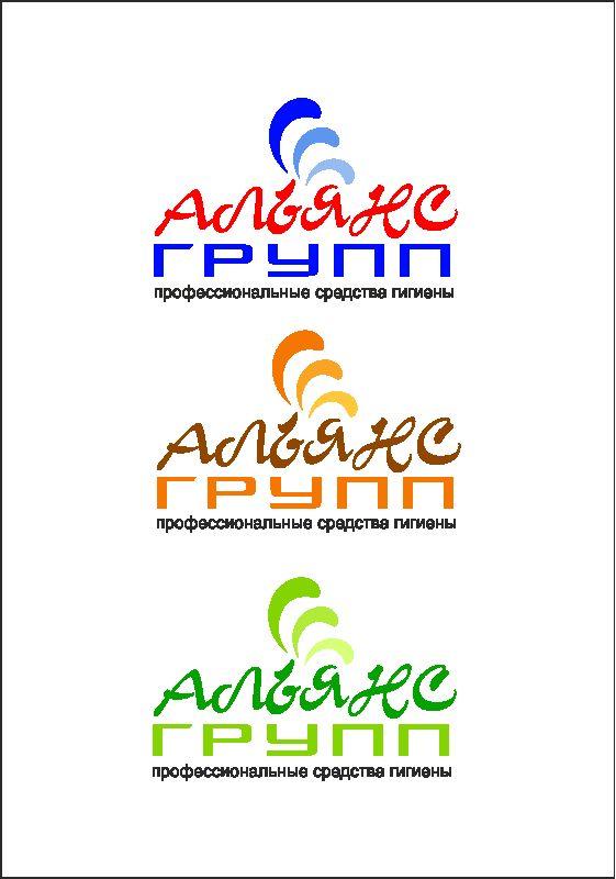 Логотип торгующей организации - дизайнер marikano23