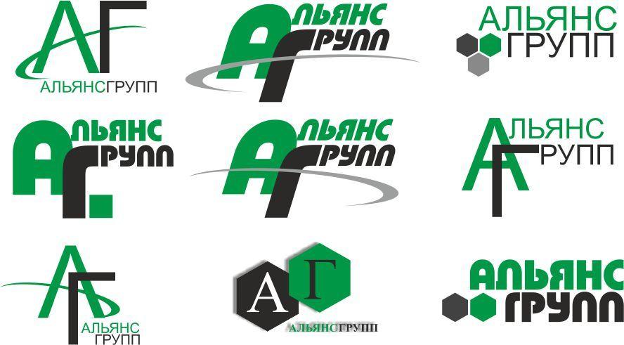 Логотип торгующей организации - дизайнер norma-art