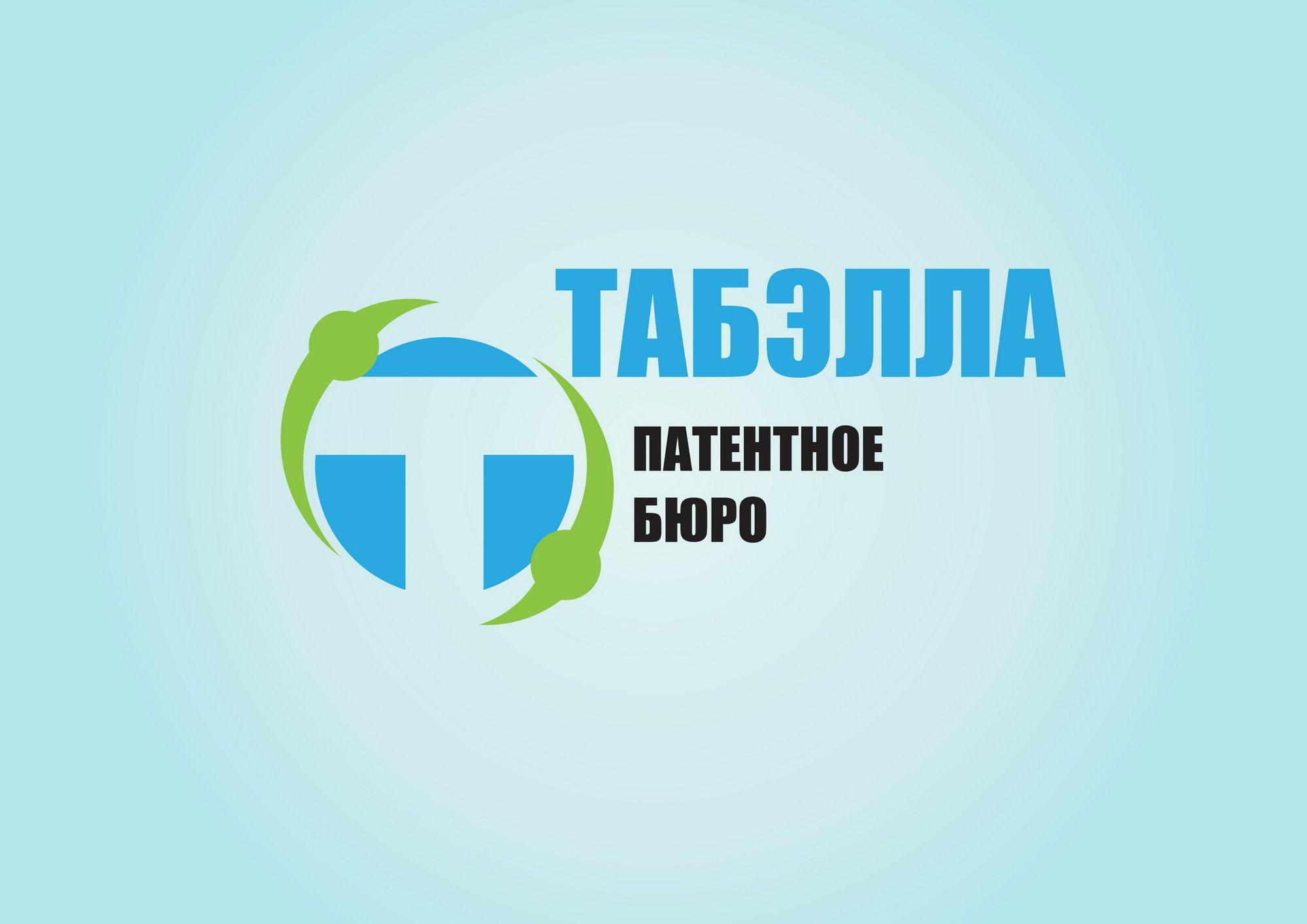 Сделать flat & simple логотип юридической компании - дизайнер kirilln84