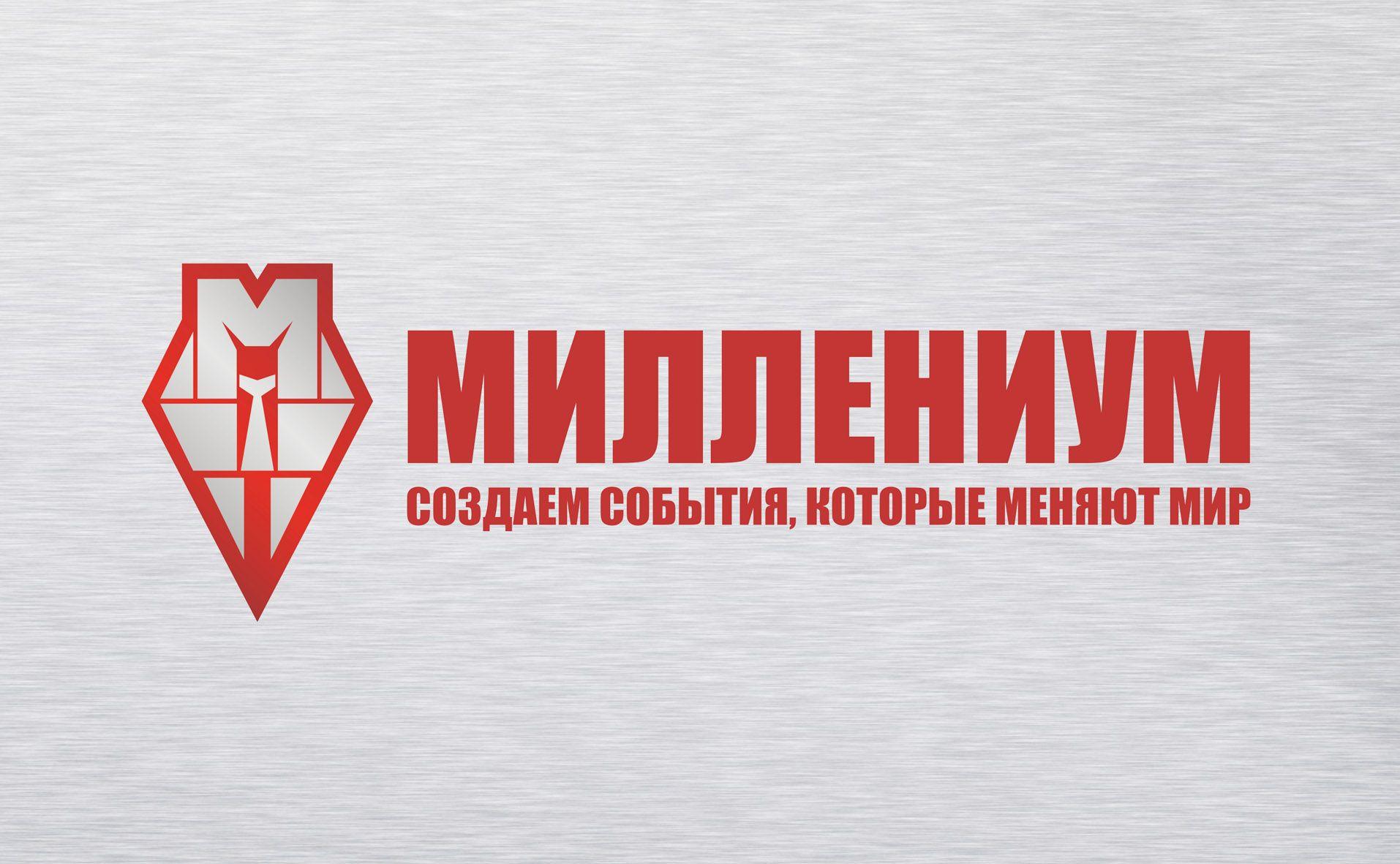 Бизнес Альянс Милленниум - дизайнер Scorp