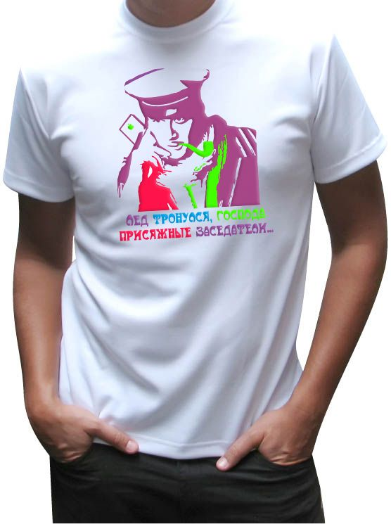 Принт к фразе на мужскую футболку - дизайнер khanman