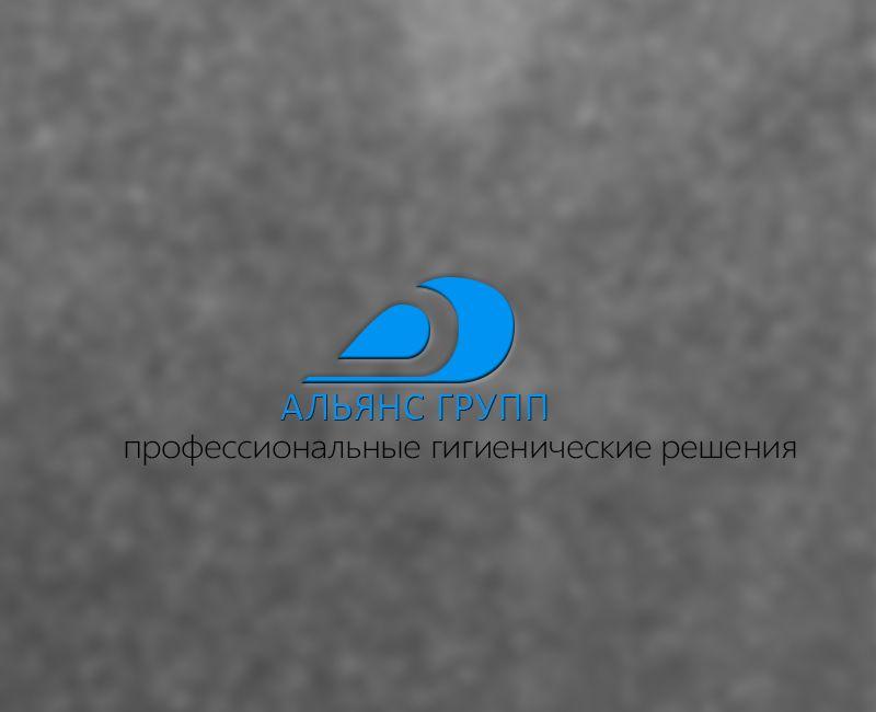Логотип торгующей организации - дизайнер andalus