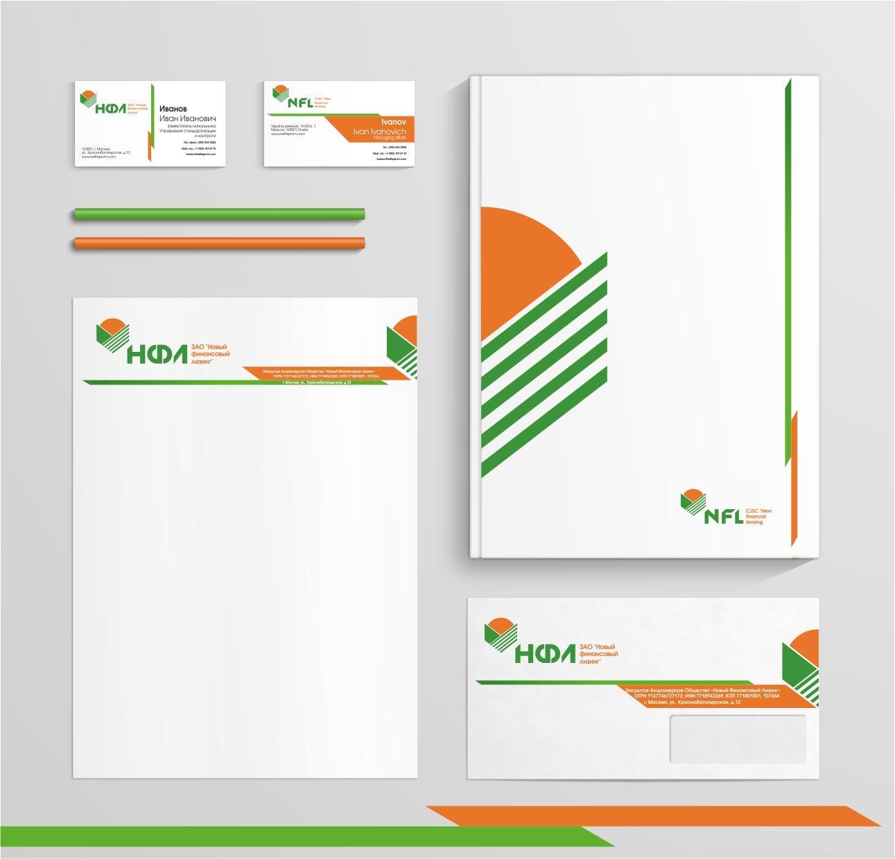 Фирменный стиль для лизинговой компании - дизайнер KylTas