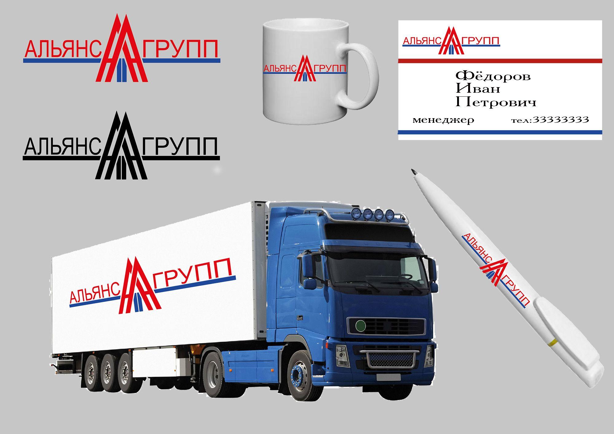 Логотип торгующей организации - дизайнер splinter