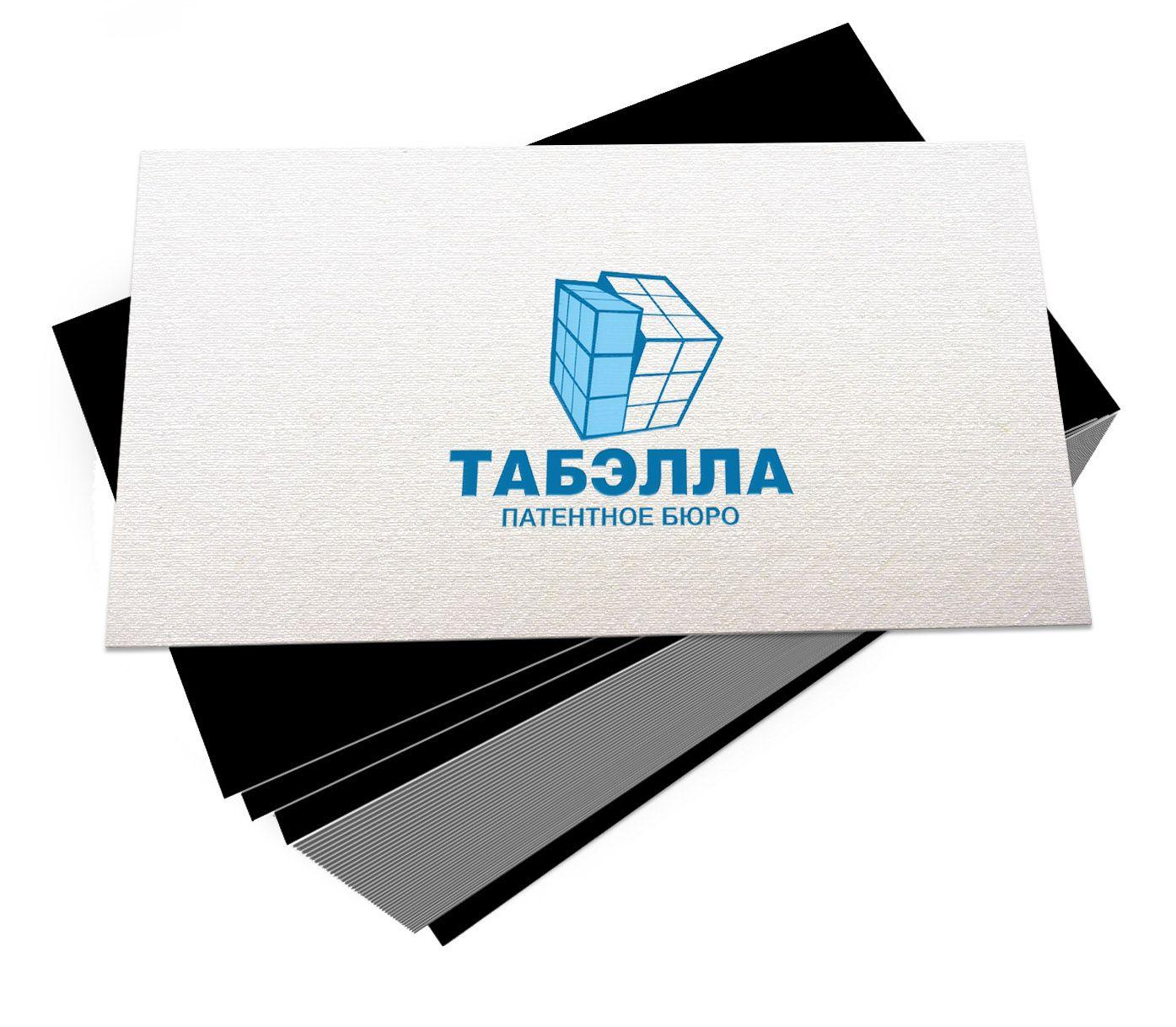 Сделать flat & simple логотип юридической компании - дизайнер Scorp