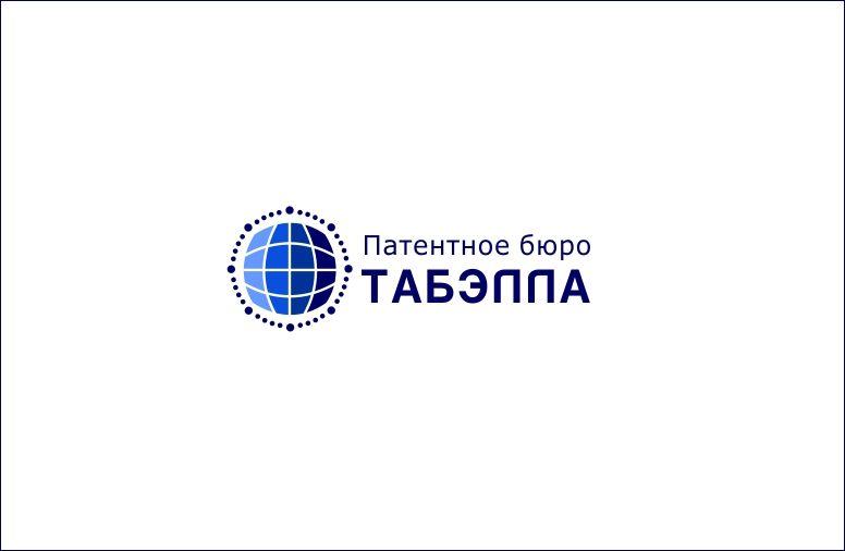 Сделать flat & simple логотип юридической компании - дизайнер Lara2009