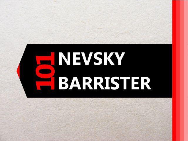 лого и фирменный стиль для адвокатского кабинета - дизайнер umnica_umnica