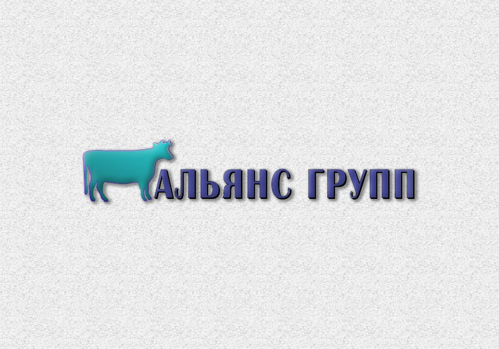 Логотип торгующей организации - дизайнер arbini