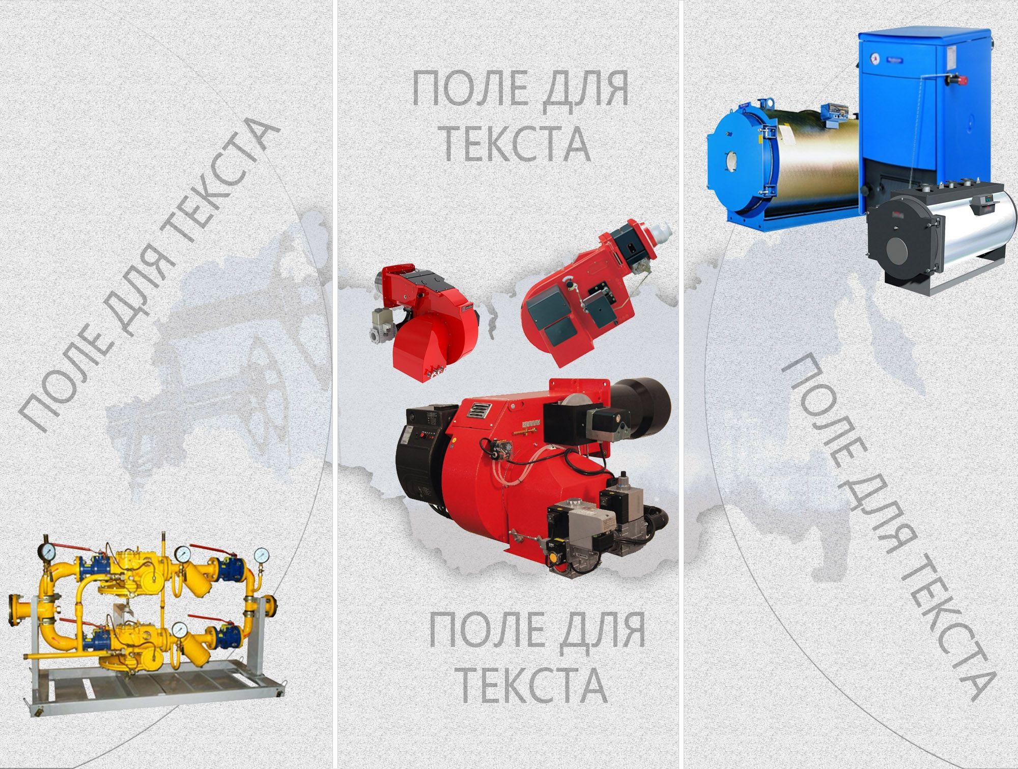 Рекламный буклет оборудования - дизайнер pachatke