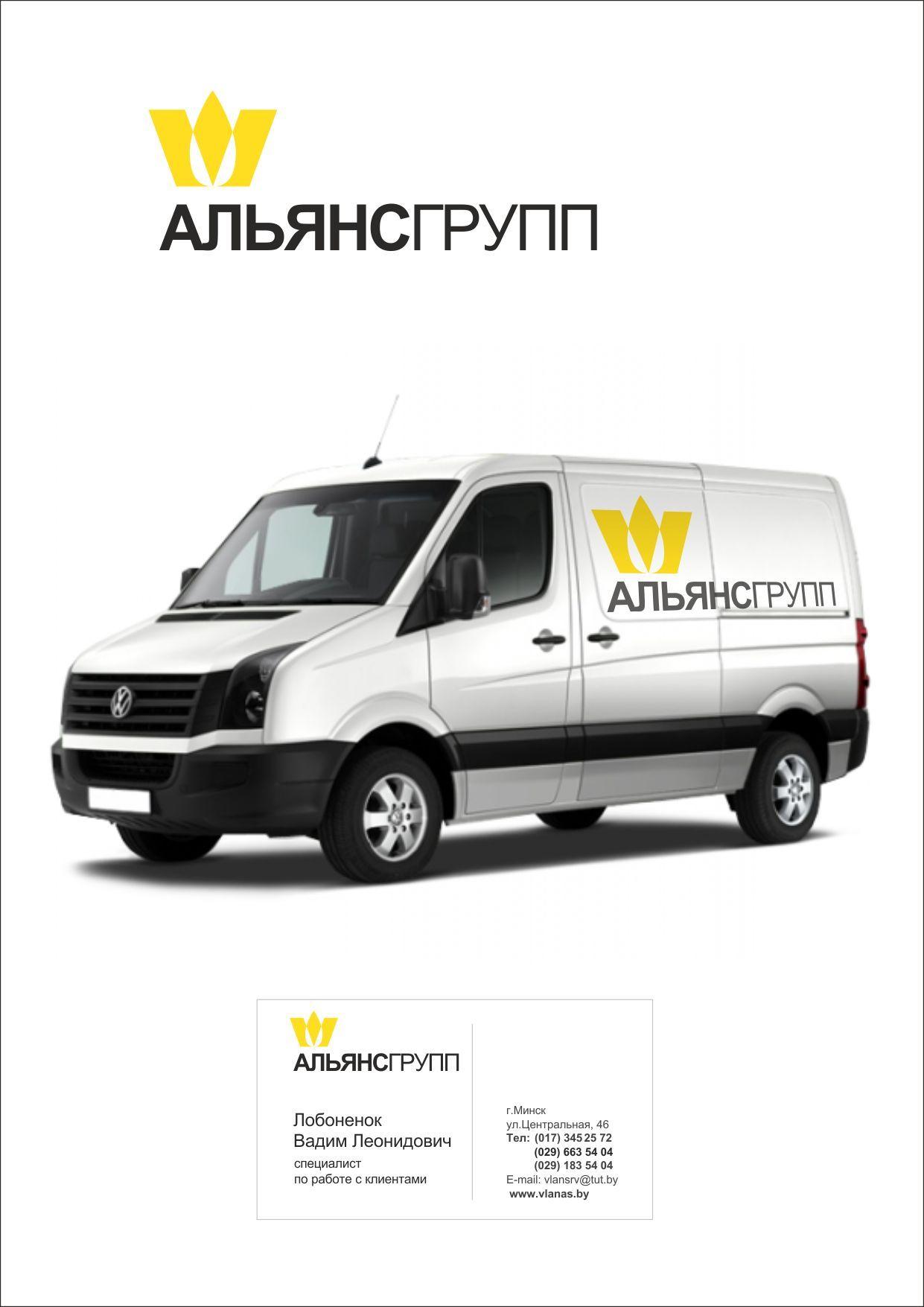 Логотип торгующей организации - дизайнер ruh567