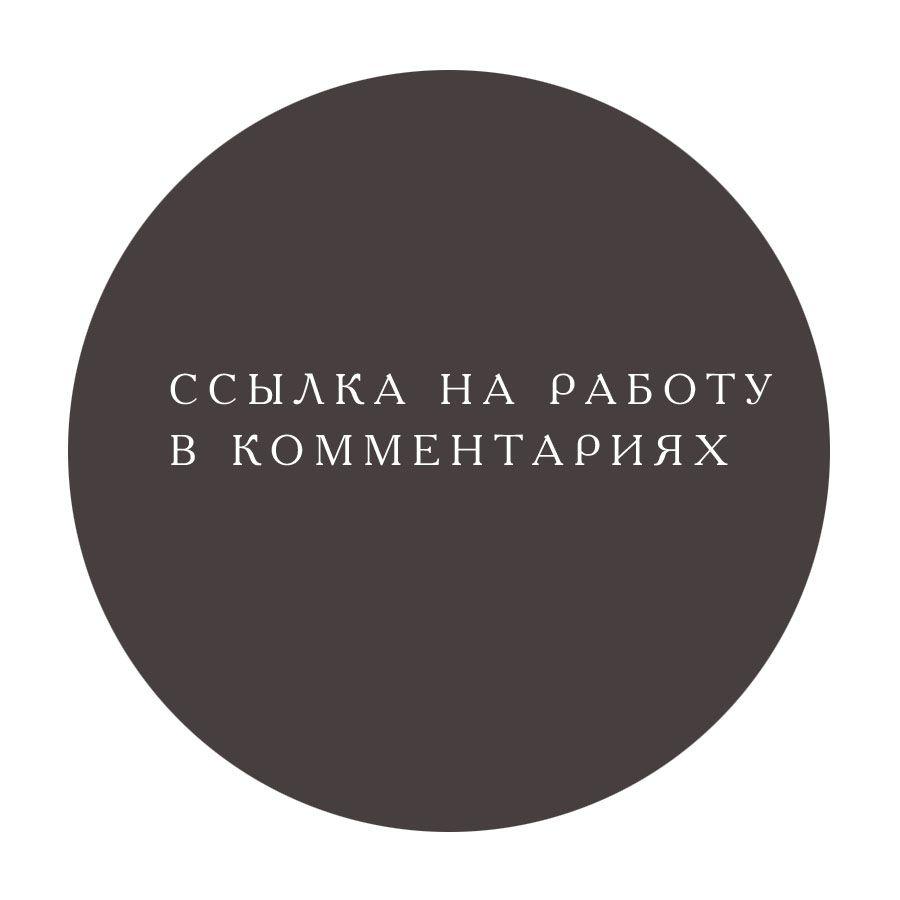 LP на тему автоматизации ресторанов - дизайнер G-Darij