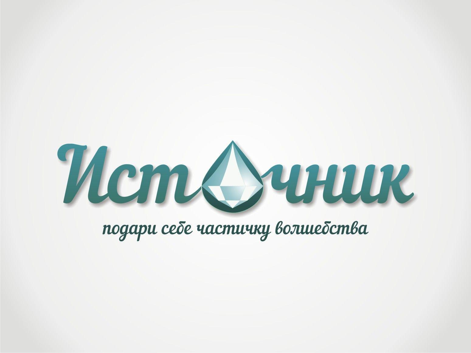 Логотип для магазина Украшений из Фильмов - дизайнер LANA_MW