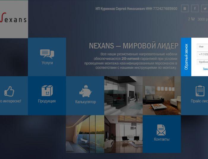 Редизайн главной страницы «Теплые полы» - дизайнер Sedlovskaya
