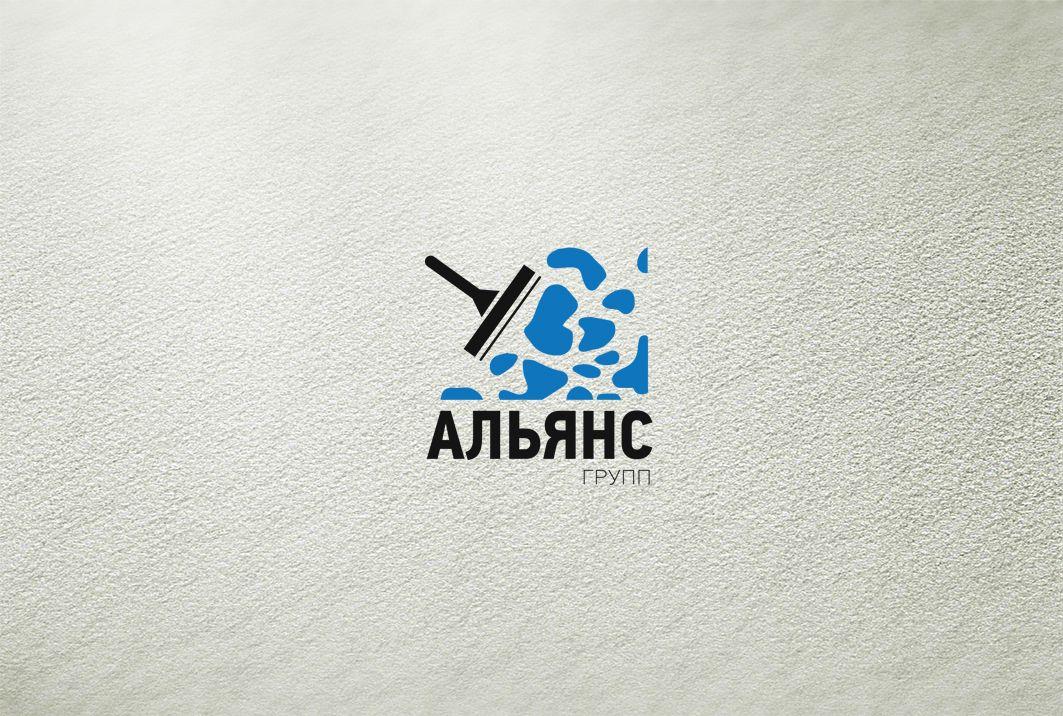 Логотип торгующей организации - дизайнер YuliyaYu