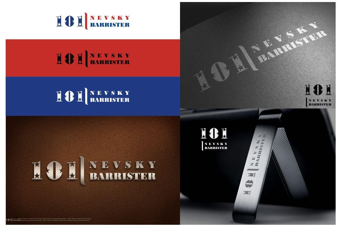 лого и фирменный стиль для адвокатского кабинета - дизайнер pashashama
