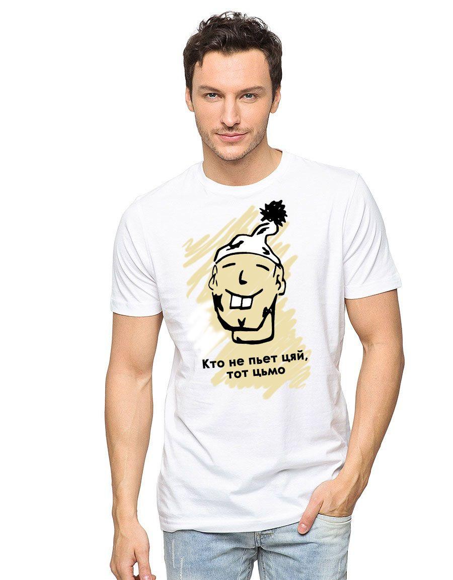 Принт к фразе на мужскую футболку - дизайнер Julia_Design