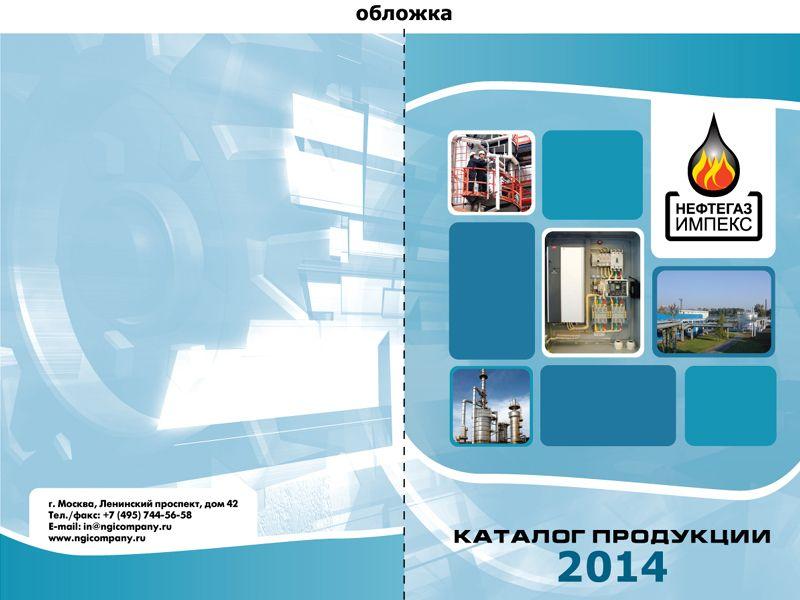 Рекламный буклет оборудования - дизайнер oksygen