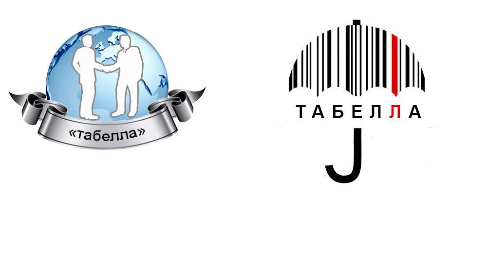 Сделать flat & simple логотип юридической компании - дизайнер viktoriya987