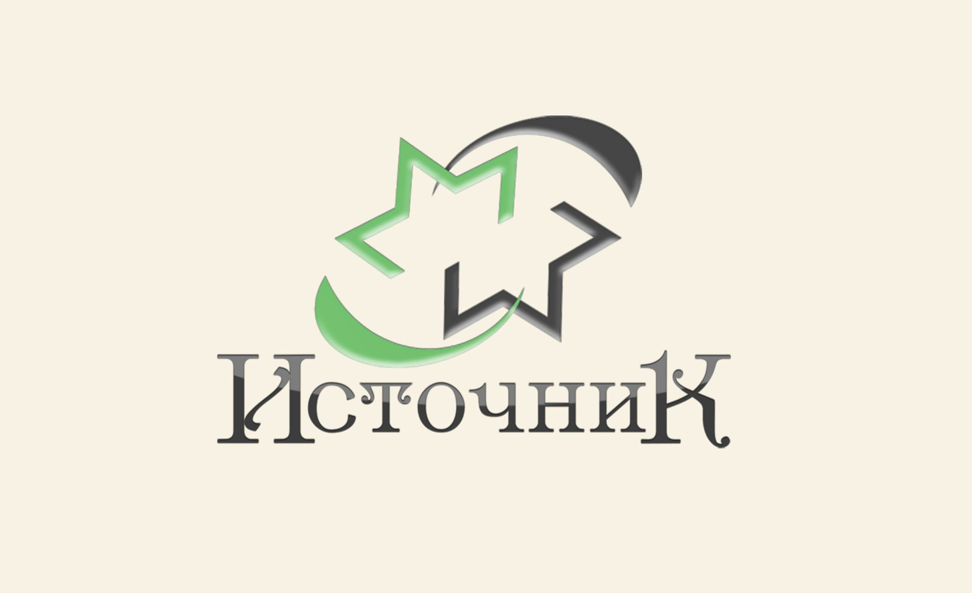 Логотип для магазина Украшений из Фильмов - дизайнер anturage23