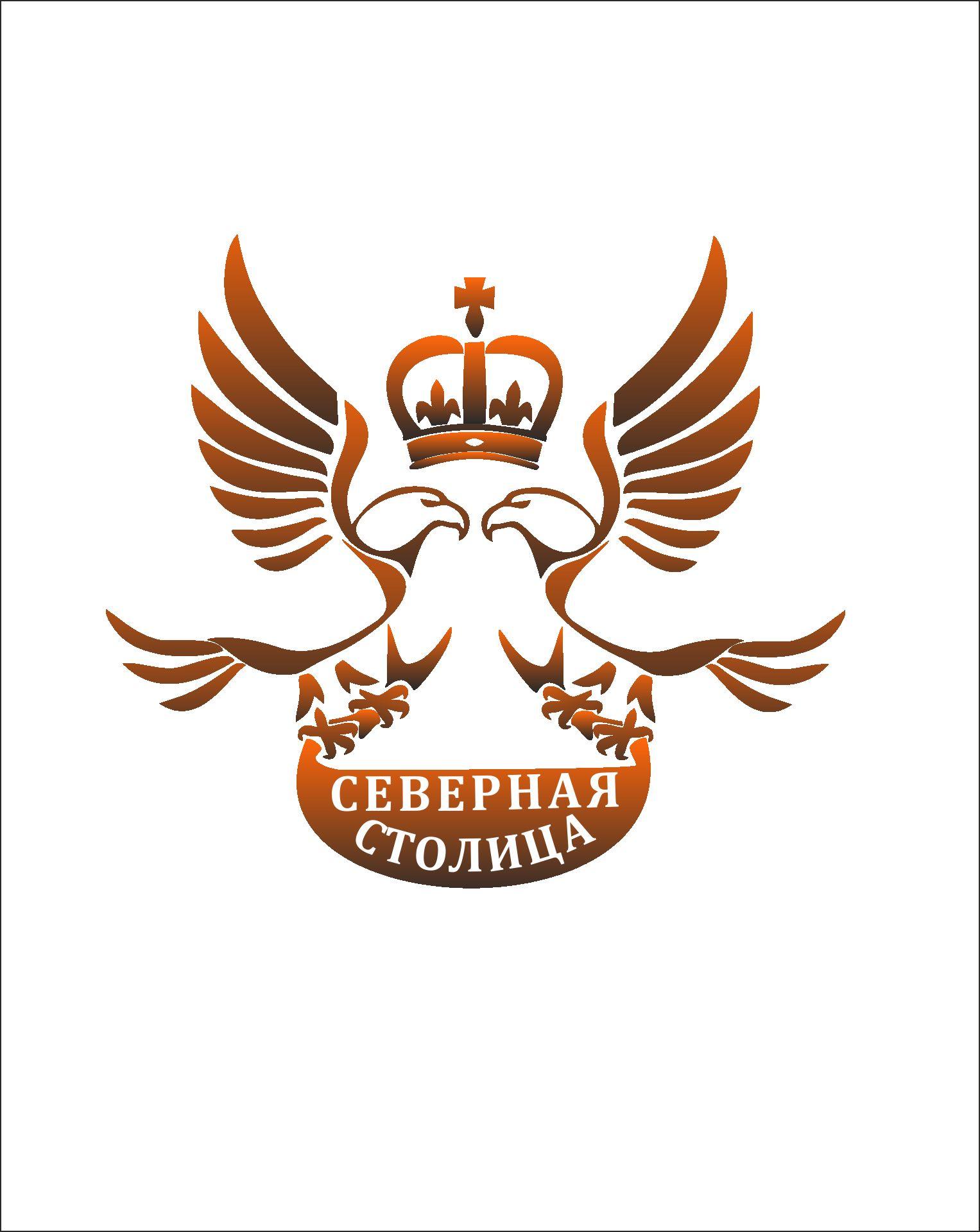 Логотип для компании Северная Столица - дизайнер IsackovAl