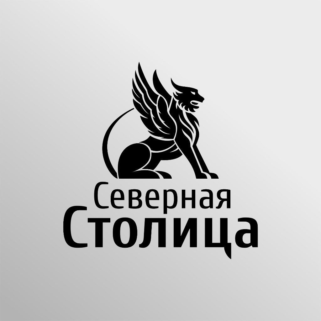 Логотип для компании Северная Столица - дизайнер Diz-fluor