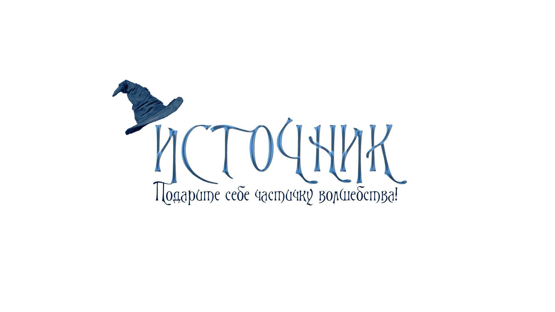 Логотип для магазина Украшений из Фильмов - дизайнер JusticeMusic
