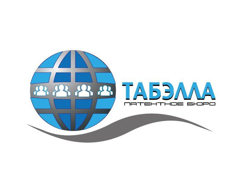 Сделать flat & simple логотип юридической компании - дизайнер Yuliya