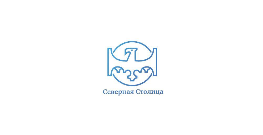 Логотип для компании Северная Столица - дизайнер Martins206