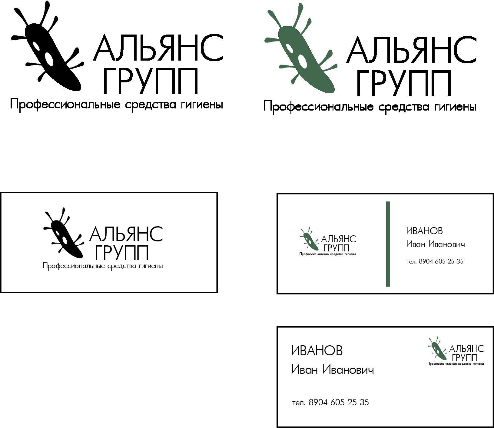Логотип торгующей организации - дизайнер MariaBalash