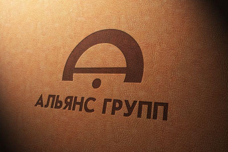 Логотип торгующей организации - дизайнер Keroberas