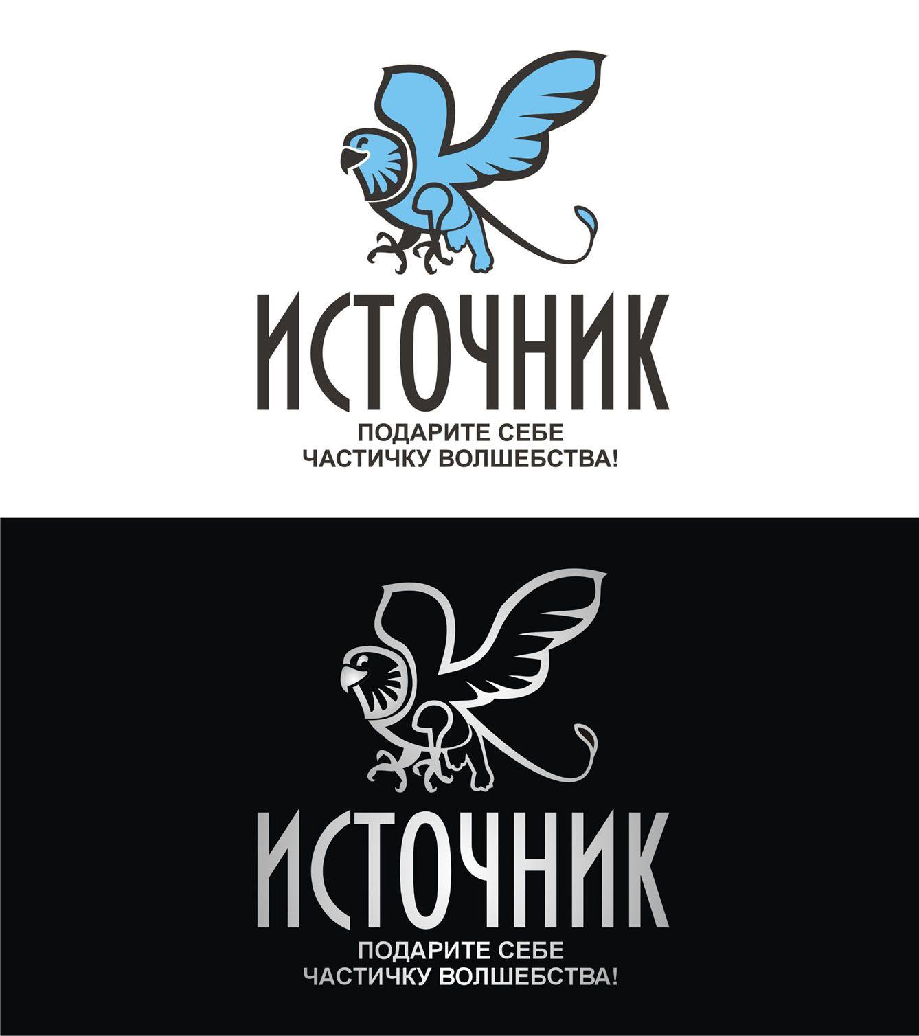 Логотип для магазина Украшений из Фильмов - дизайнер LiXoOnshade