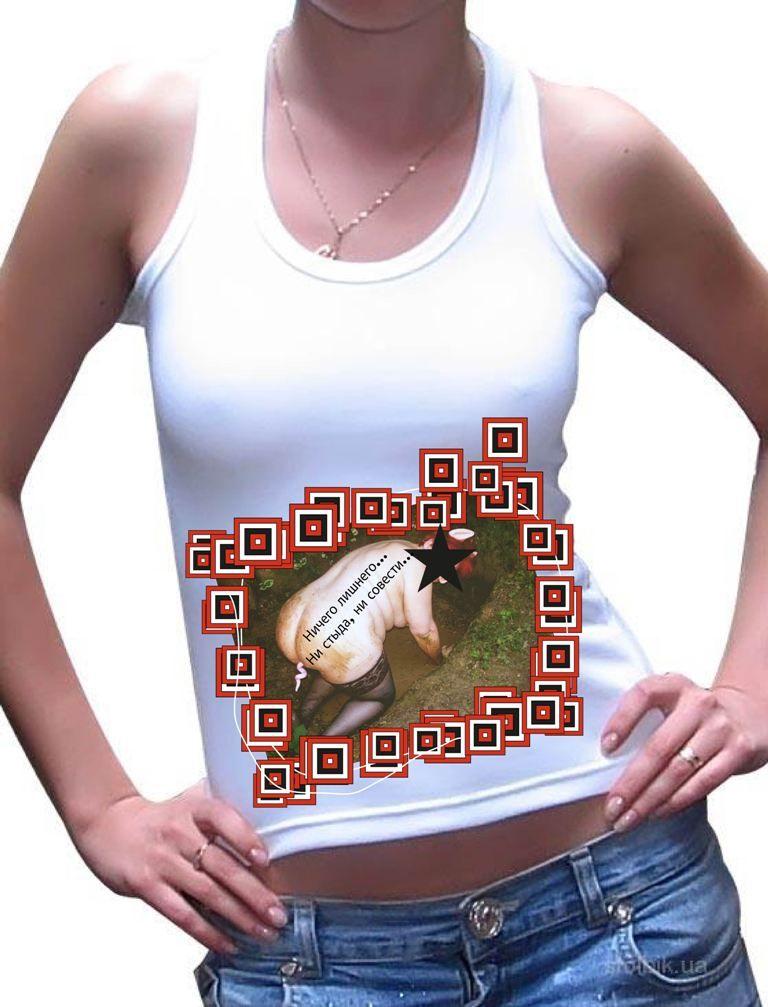 Принт к фразе на мужскую футболку - дизайнер 24paul