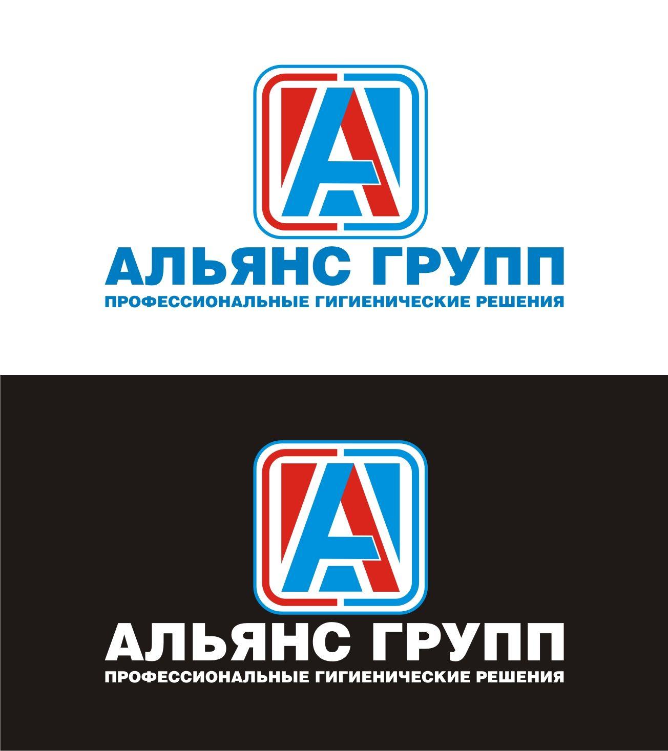 Логотип торгующей организации - дизайнер LiXoOnshade