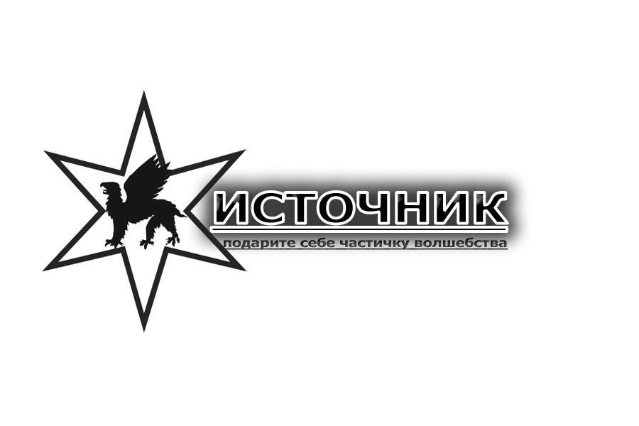 Логотип для магазина Украшений из Фильмов - дизайнер AppOstAll