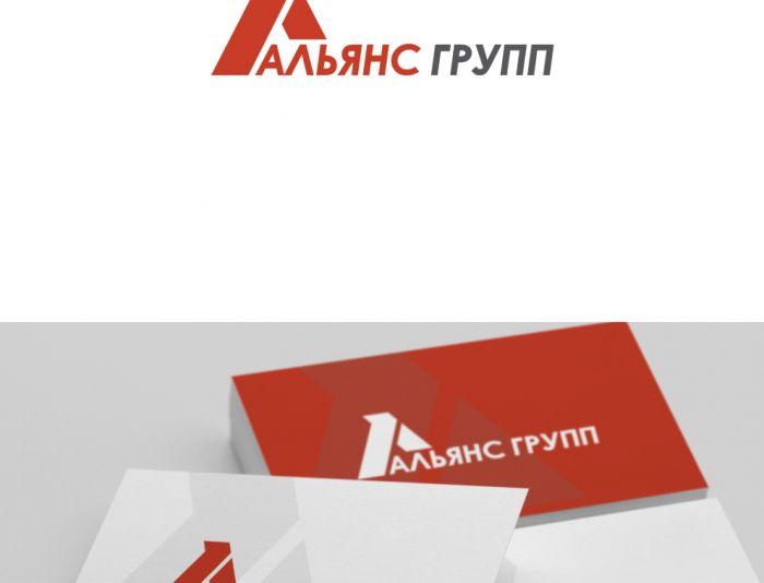 Логотип торгующей организации - дизайнер Belonzo925