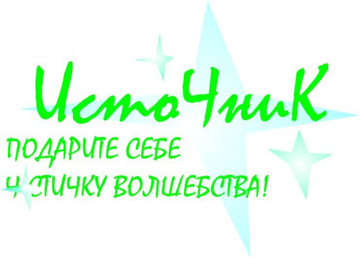 Логотип для магазина Украшений из Фильмов - дизайнер Vfrfrey