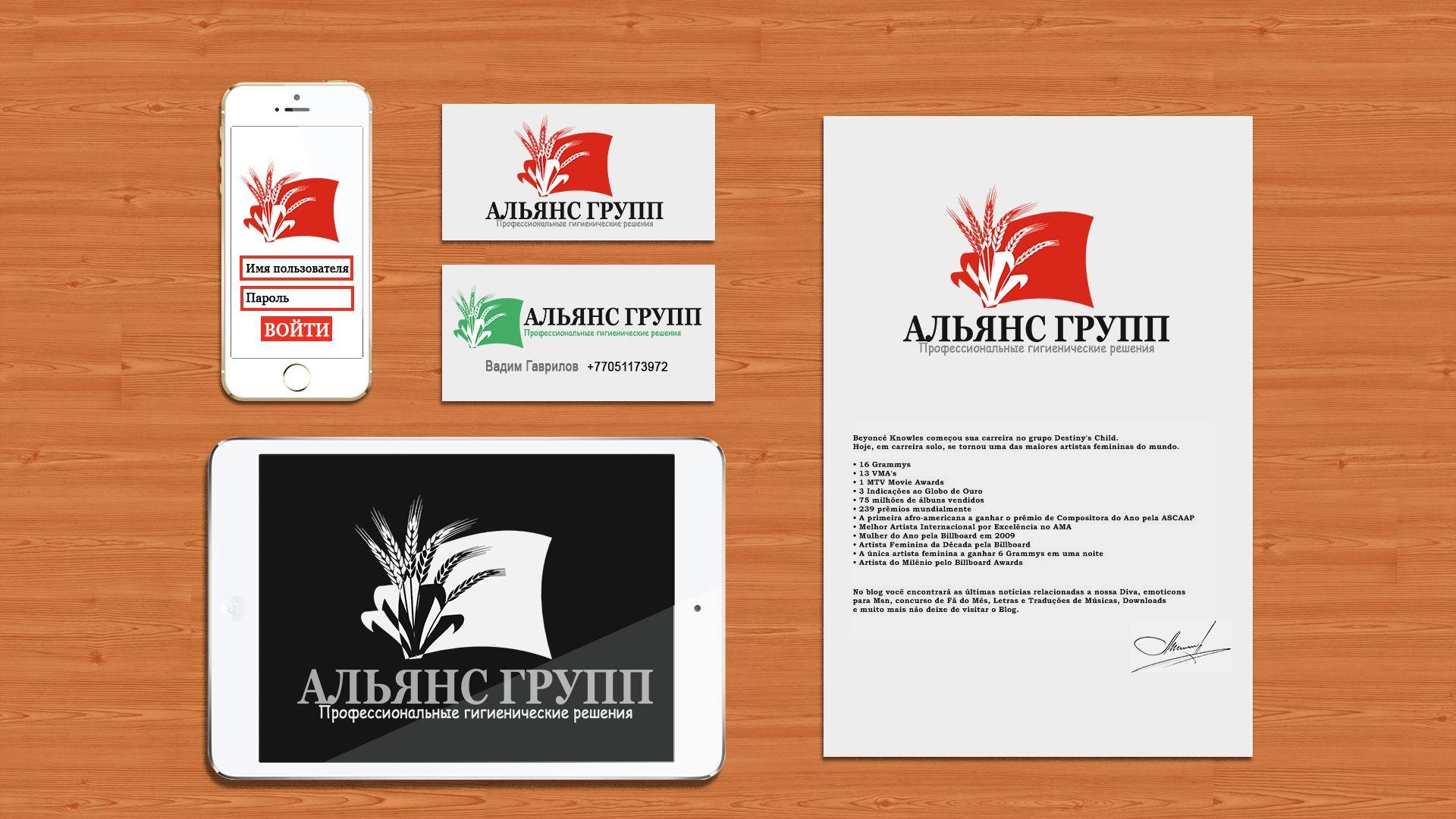 Логотип торгующей организации - дизайнер RayGamesThe