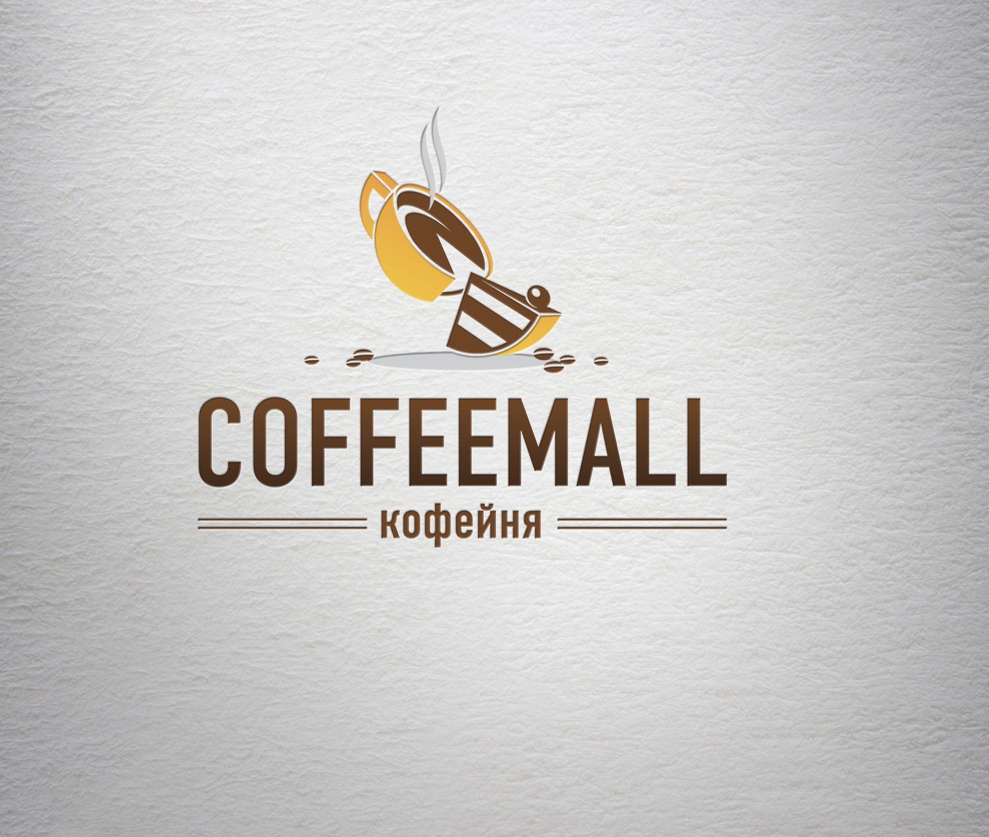 Фирменный стиль для компании КофеМолл - дизайнер hotmart