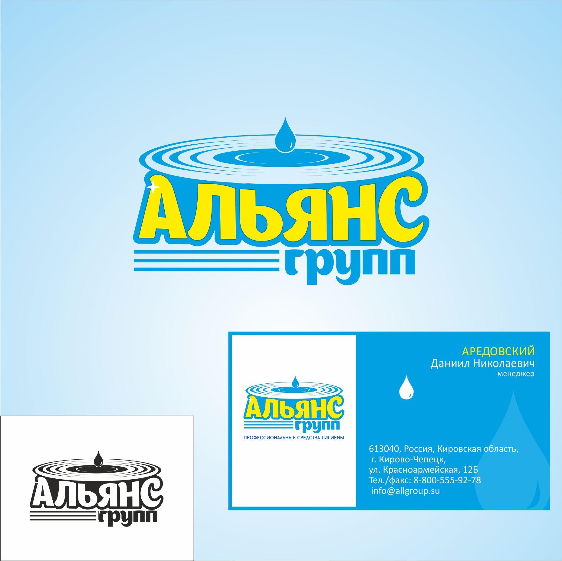 Логотип торгующей организации - дизайнер hsochi