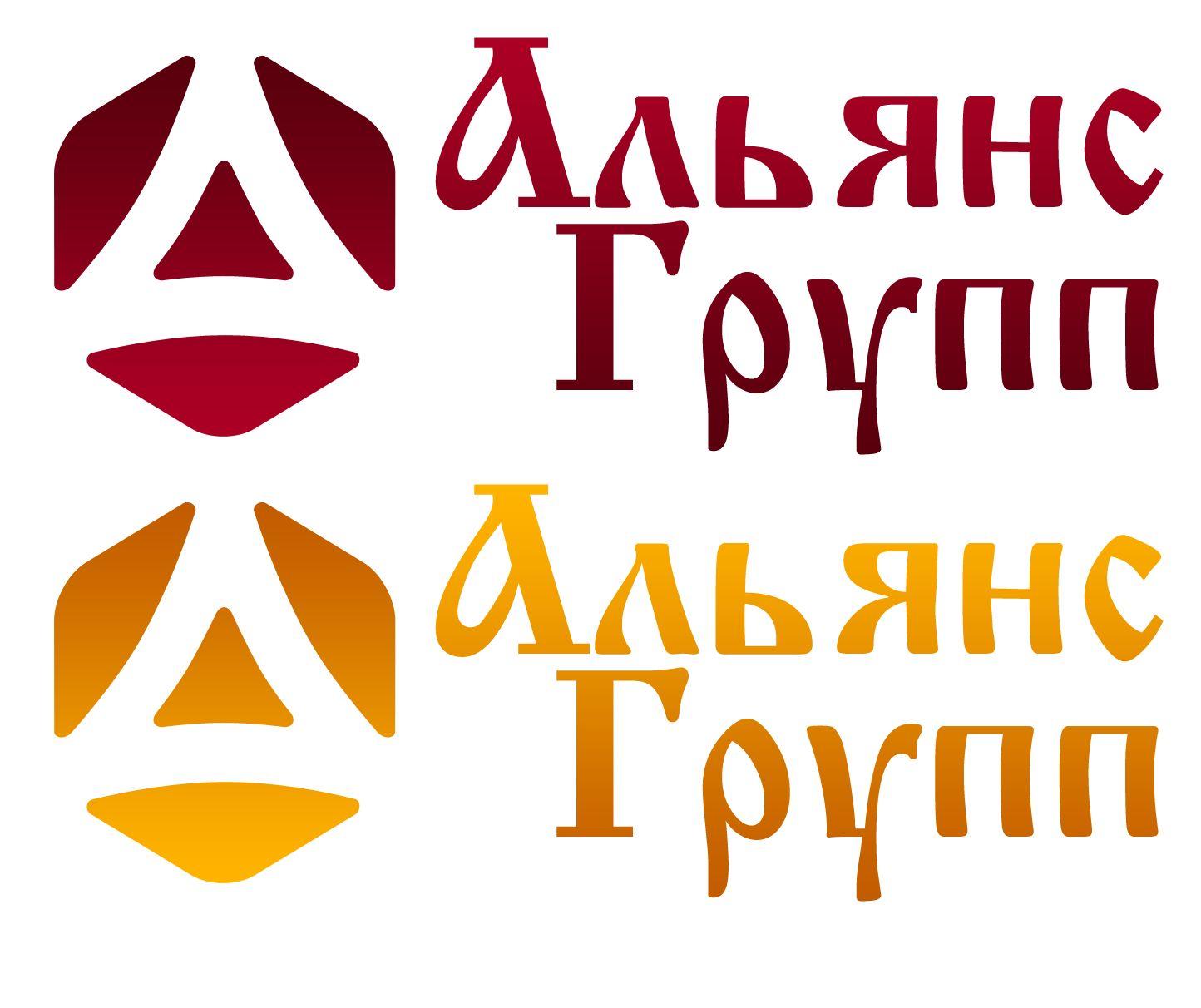Логотип торгующей организации - дизайнер centrall