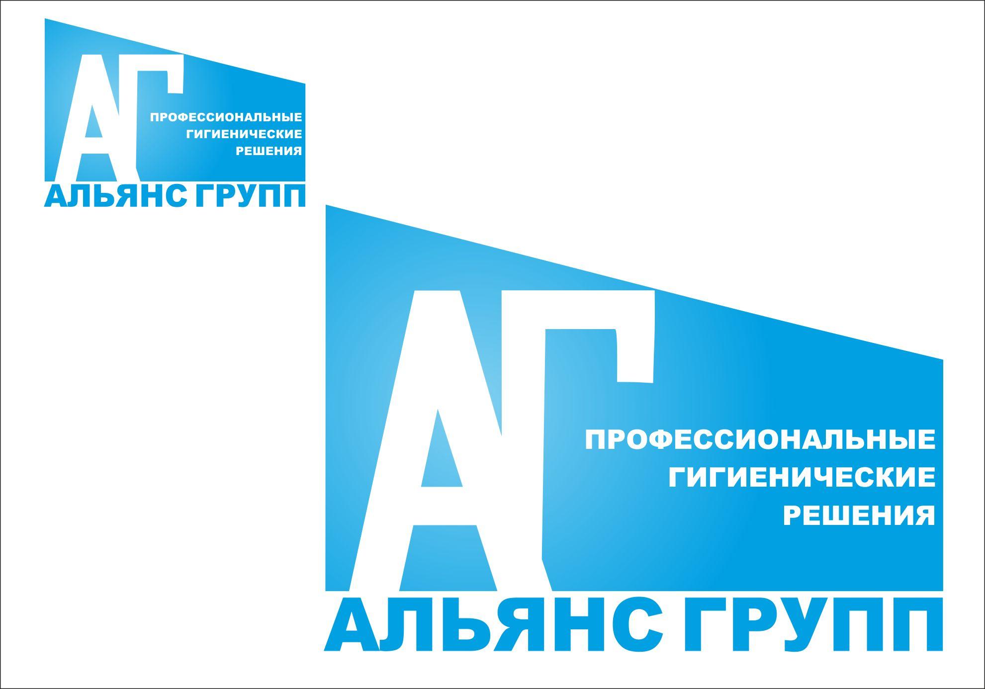 Логотип торгующей организации - дизайнер IsackovAl