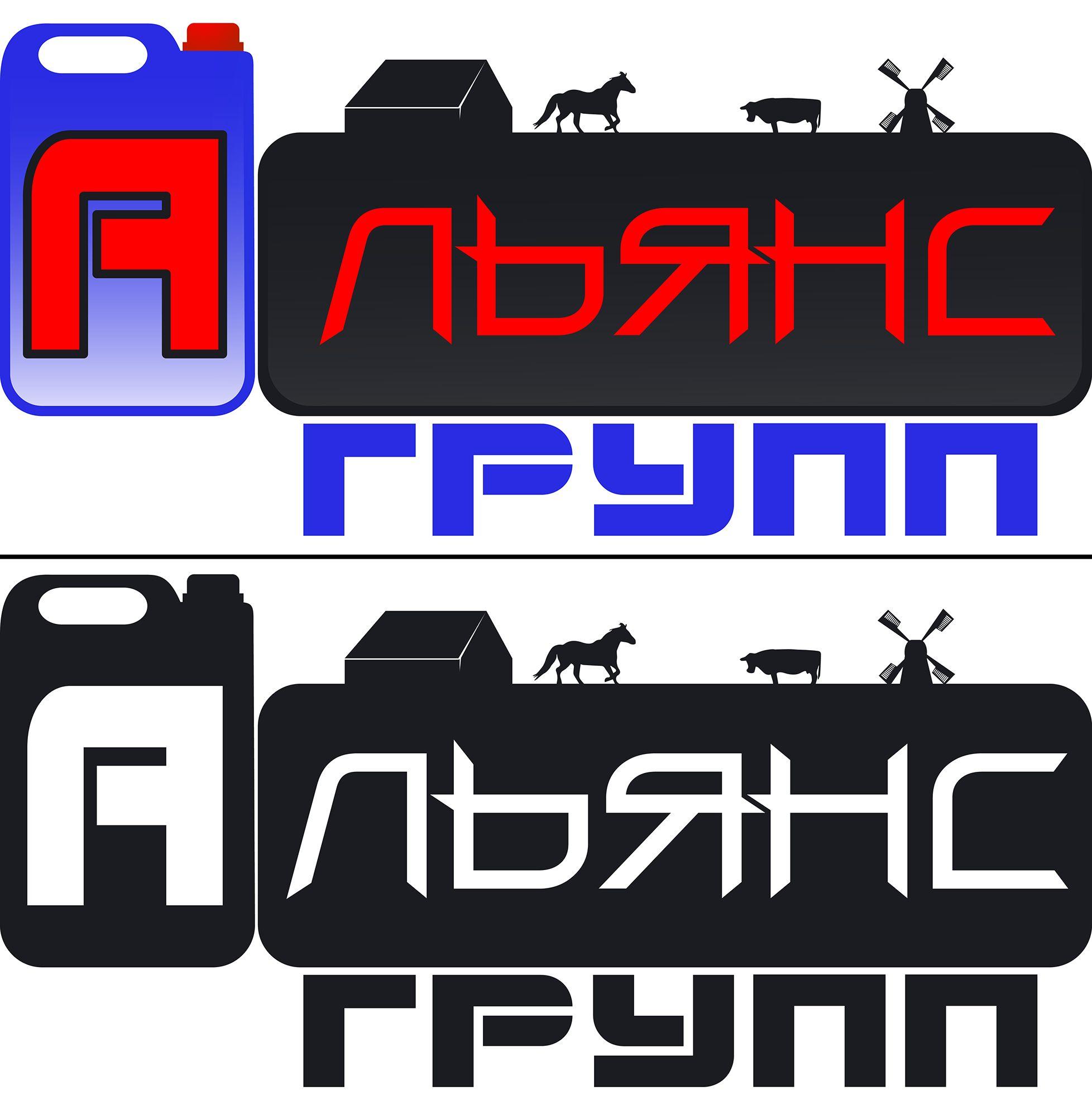 Логотип торгующей организации - дизайнер Fl_Dmitriy