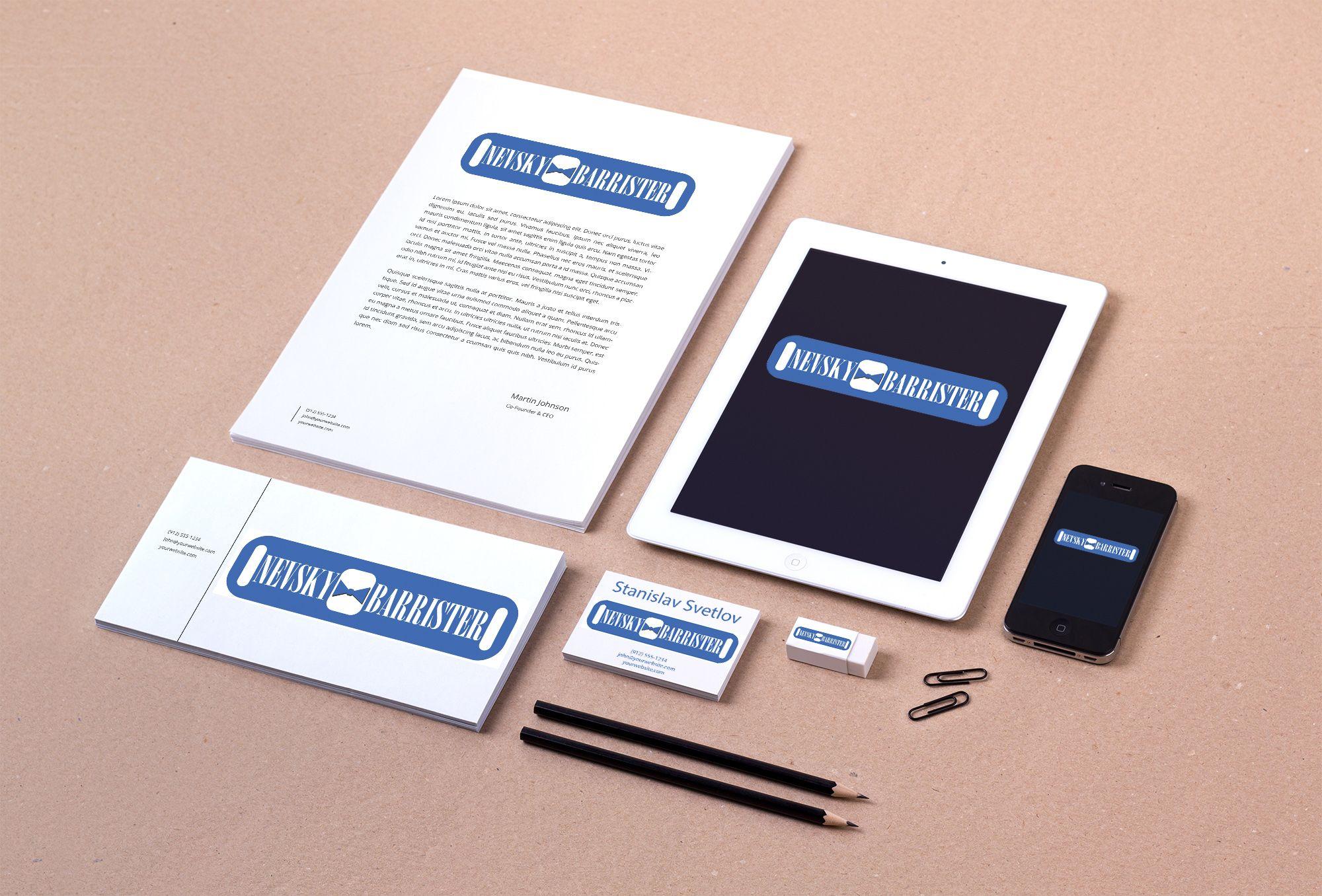 лого и фирменный стиль для адвокатского кабинета - дизайнер dondccon