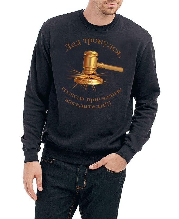 Принт к фразе на мужскую футболку - дизайнер ZazArt
