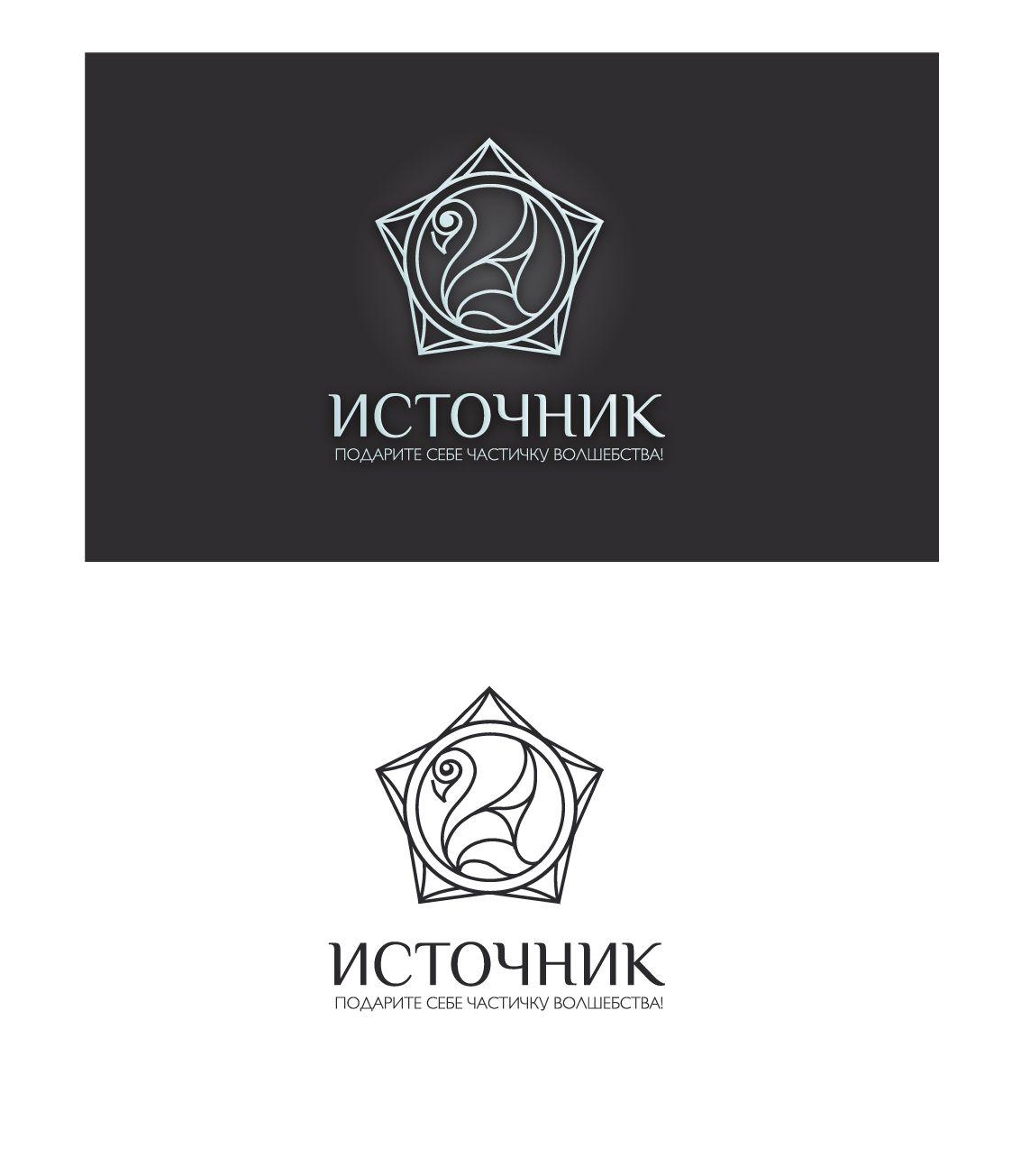 Логотип для магазина Украшений из Фильмов - дизайнер Kov-veronika