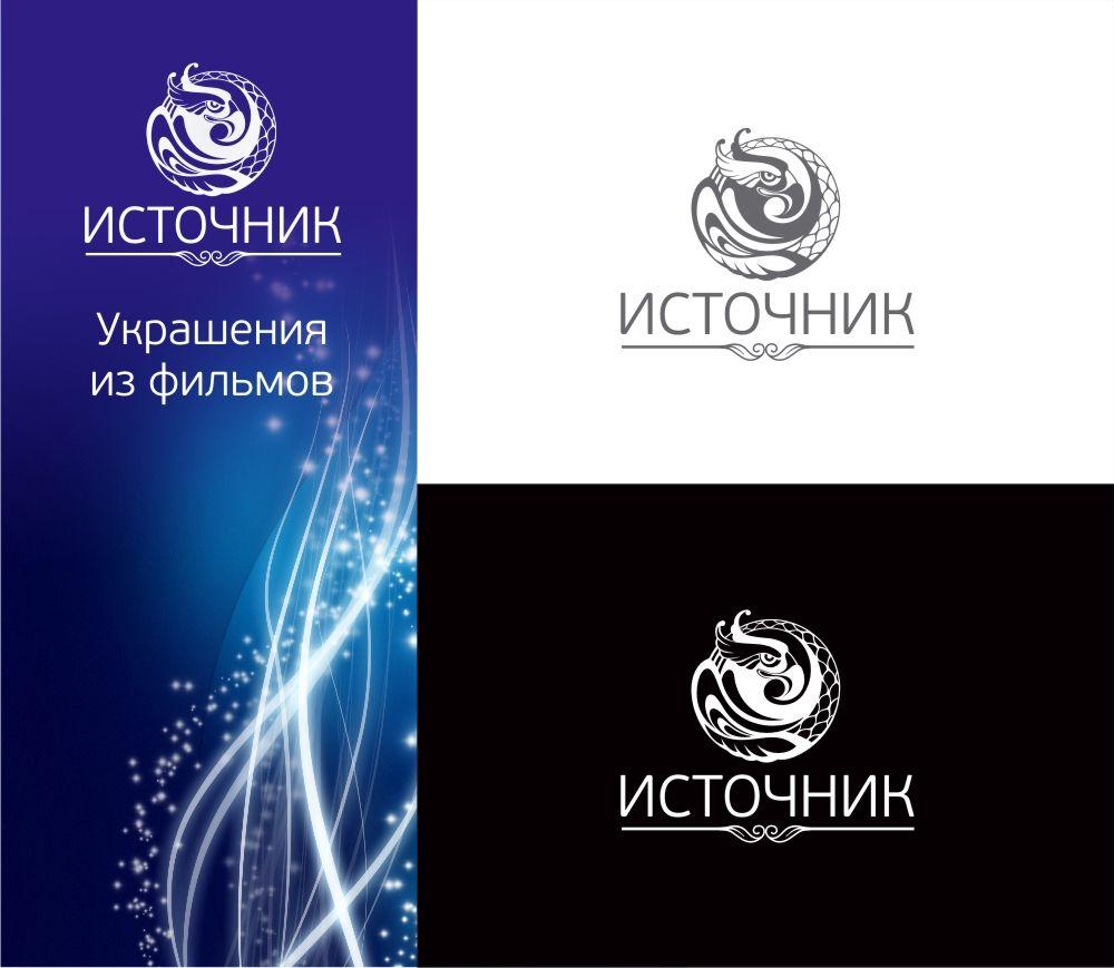 Логотип для магазина Украшений из Фильмов - дизайнер ptitza_ga