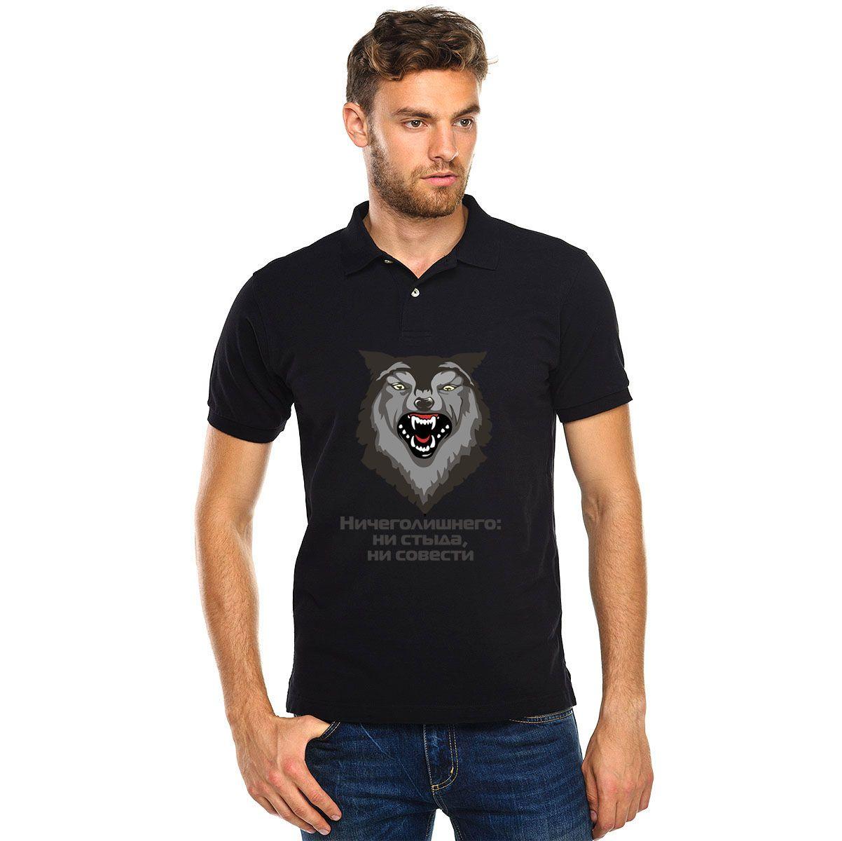 Принт к фразе на мужскую футболку - дизайнер zhutol